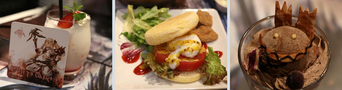 Japan Travel: Eorzea Cafe