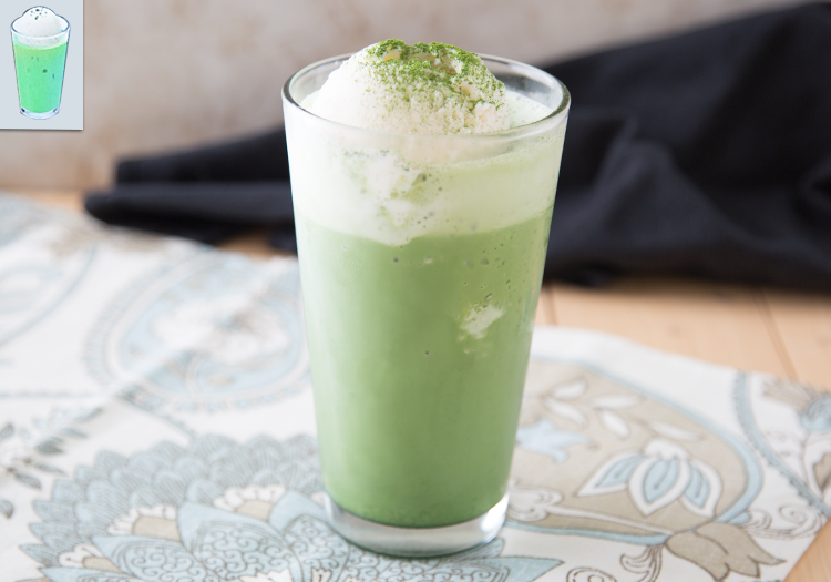 Yakuza 4: Green Tea Float